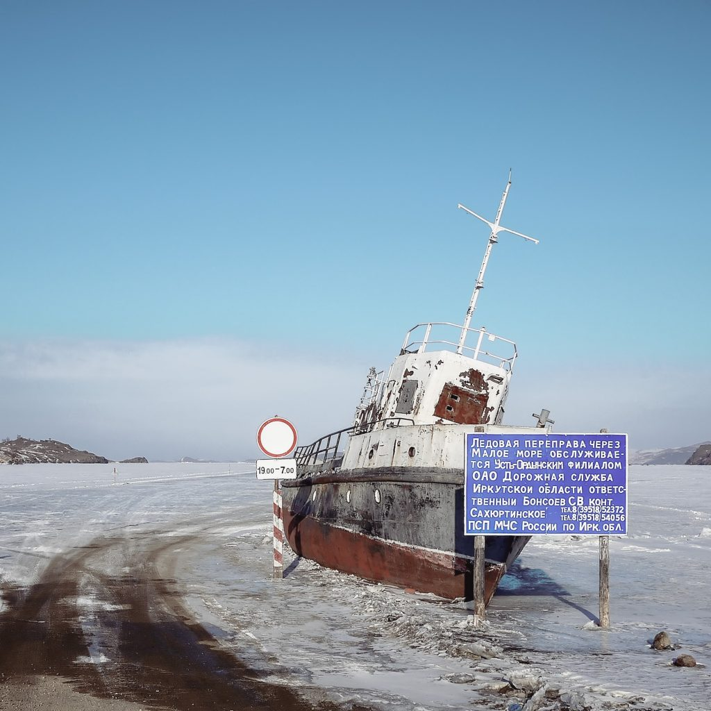 Image of Russian boat in winter